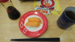 samon sushi