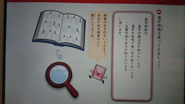 kanji-dec-1